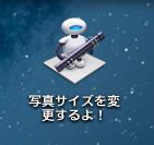 スクリーンショット-2013-06-03-8.47.31