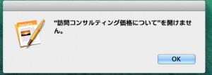 スクリーンショット-2013-10-24-11.50.00